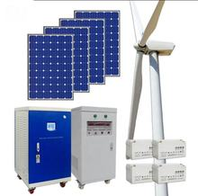 Promotion price  complete unit on grid off grid 220V 380V 5kw 10kw 20kw 30kw wind and solar power system hybrid
