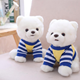 Cute simulation plush white Pomeranian Dog Dressed Doll Kids Children Toy Soft Throw Pillow Sofa Couch Decor Christmas gifts
