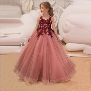 Rechercher Les Fabricants Des 12 Ans Filles Robe Produits De Qualite Superieure 12 Ans Filles Robe Sur Alibaba Com