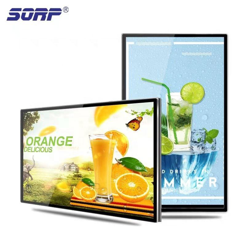 Lift digital signage LCD HD scherm wandmontage reclame display