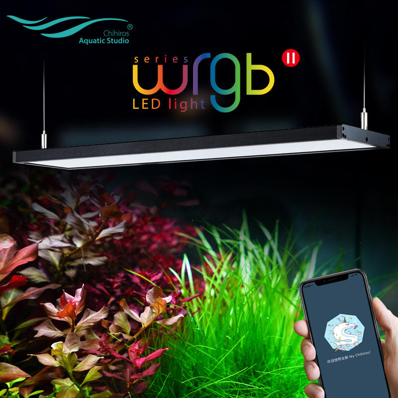 marine reef lighting Chihiros WRGB 2 water three primary colors mixed full spectrum color red grass led aquarium light for cora