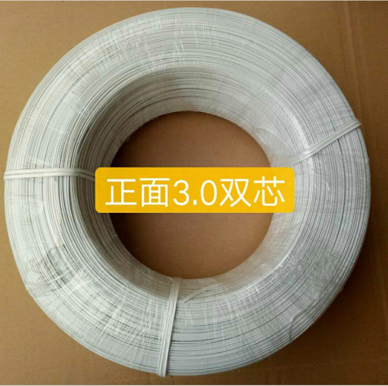 Wholesale Price Stock Face Masking Wire Nose Clip Nose Strip Bridge Bar Nose Wire In Stock