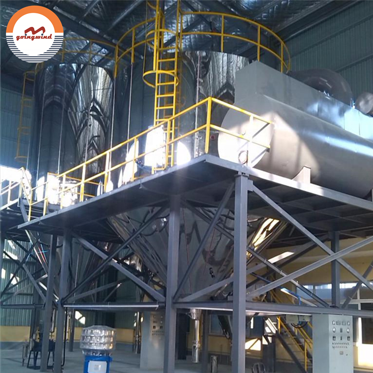 Automatic small milk powder machine small scale powdered milk making machines complete processing plant cheap price for sale