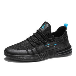 Cushioning Light Men Running Shoes Sneakers Men Sport Shoes Professional Training Shoes