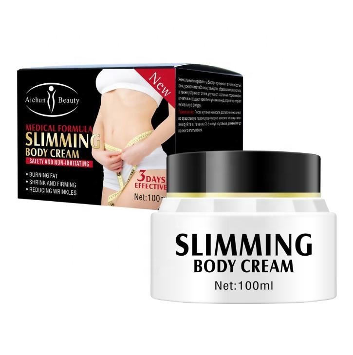 Custom Private Label Professional Home Use Leg Shaping Lose Body Weight Fat Burning Natural Organic Tummy Waist Slimming Cream