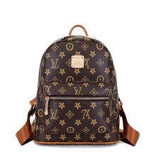 LOGO Customized Korean Style PU Leather Multiple Color for choose School Backpack bags for college girl