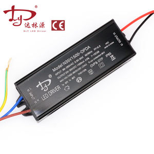 Waterproof high pf output 20-35VDC 6KV IP65 1500ma Constant Current 50W LED Driver for floodlight streetlight