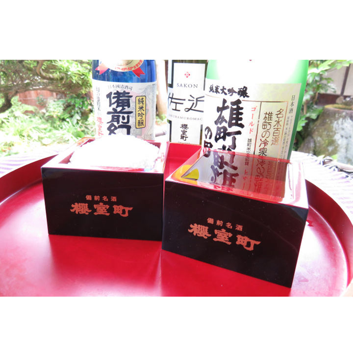 Alcoholic beverage customized pear aroma Japan premier sake gift