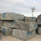 China supply good quality natural G654 granite paving cubes split black cube for outdoor