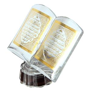 Hot Selling Muslim Religious Crystal Islamic Quran Book Gift With LED base
