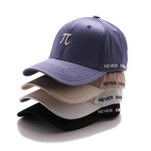 Top quality Low Profile Strap back Satin Dad Caps Baseball Hats