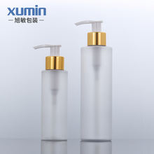 Frosted cosmetic bottle big capacity 200ml pet bottle with lotion bottle 100ml