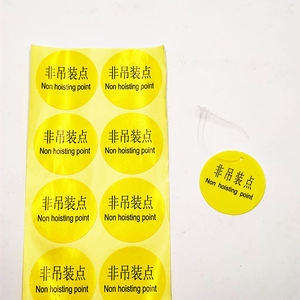 Custom Thermal Label Sticker And Thermal Transfer Label Sticker