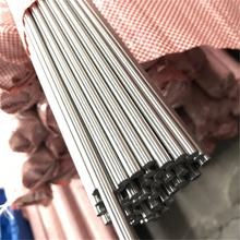 stainless steel bar 304 316 price