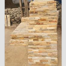 Outdoor Decorative Garden Castle Peak Panels Covering Culture Stone Exterior Wall Tile