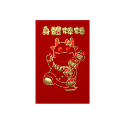 Chinese new year cute cartoon cow red envelope design celebration party supplies