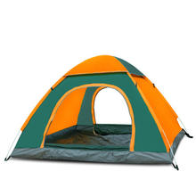 2019 new high quality foldable outdoor camping tent quick open, portable waterproof beach tent for 3-4 people