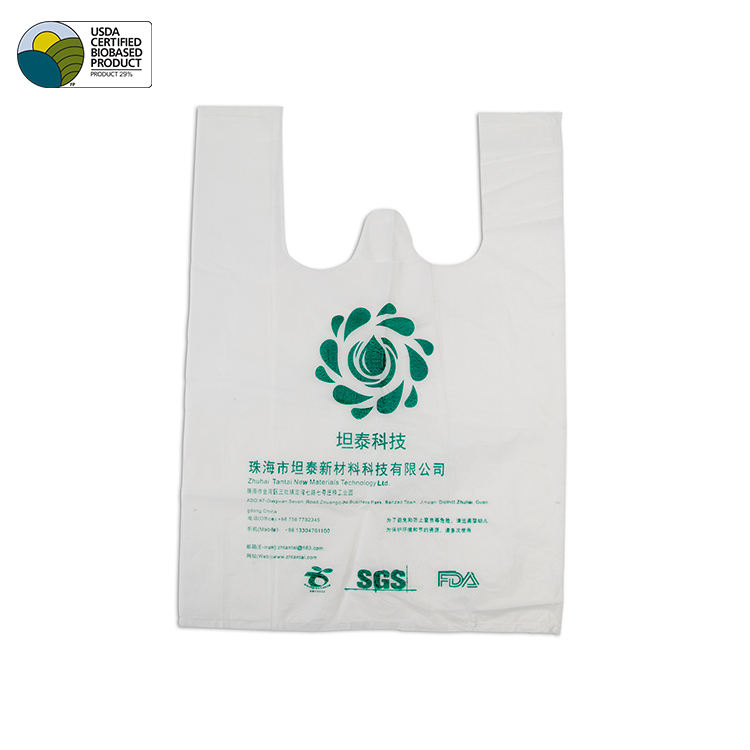 Custom logo printing biodegradable portable garbage bag