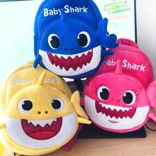 China Wholesale ICTI Backpack Plush Toy Animal Bag Backpack Baby Gifts Cartoon Backpack Plush Toys Children for Kids