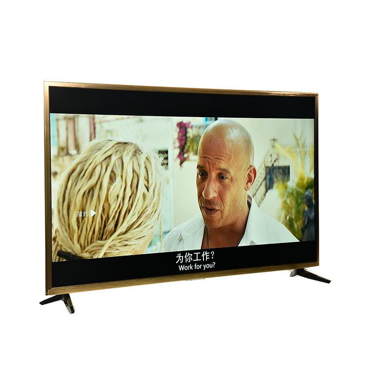 18alibaba television
