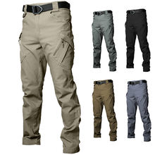 IX9 tactical trousers men's slim camouflage tactical pants for men outdoor