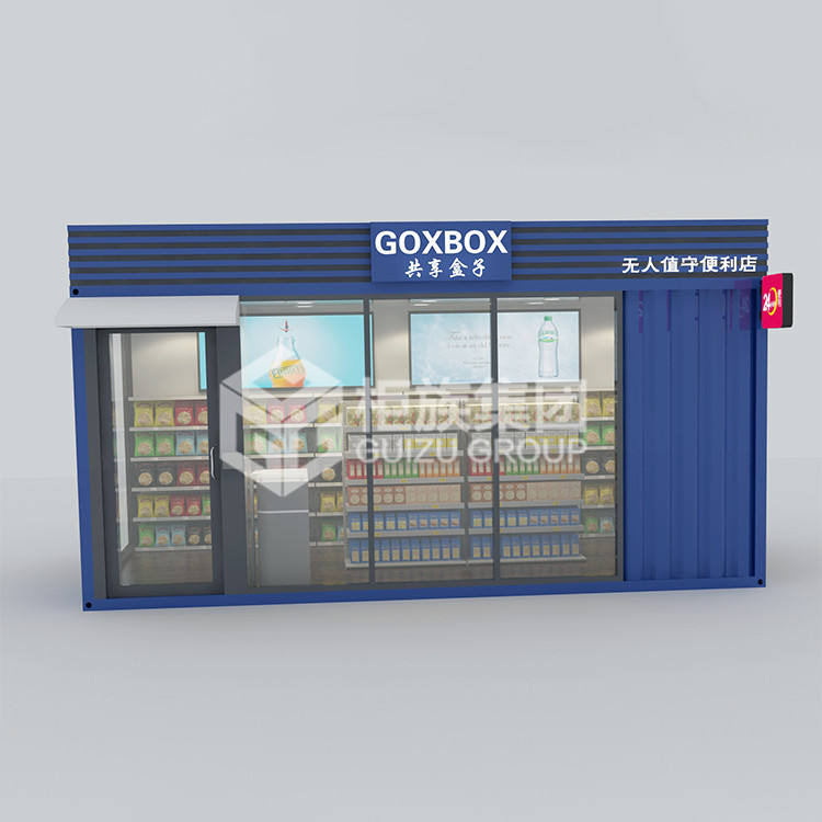 Hot selling shipping container retail candy store high quality prefab food convenience store container 40feet 20feet