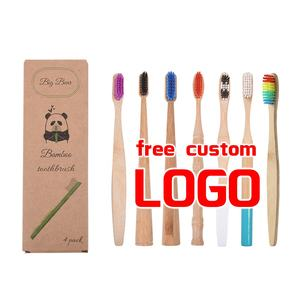 Free Sample CE Biodegradable Charcoal Bristles OEM bamboo toothbrush with Customized Logo