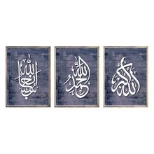 High Quality New Design Home Decoration Canvas Art Islamic Wall Pictures