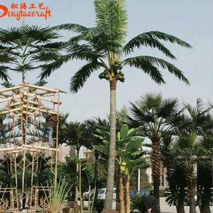 مصادر شركات تصنيع شجرة النخيل السعودي وشجرة النخيل السعودي في Alibaba Com