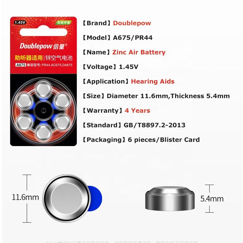 Wholesale price High performance hearing aid 1.4v zinc air battery A10 A13 A312 A675