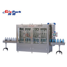 automatic glass jar filling capping machine hot sauce/peanut butter or baby puree bottling line