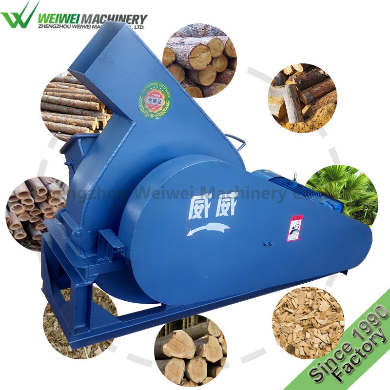 Weiwei woodworking machine chinese wood chipper for sale