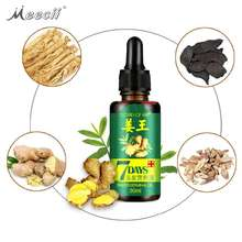 Hair Loss Treatment Anti Balding Natural Remedies 30ML Ginger Germinal Oil Hair Growth Essential Oil