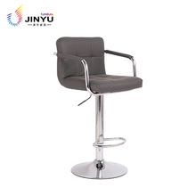 Modern bar stool chair swivel with armrest