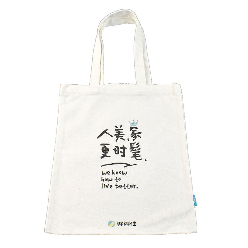 OEM Solid Color Letters Open Shopping Tote Bag Canvas Shopping supermarket Bag promotional gift