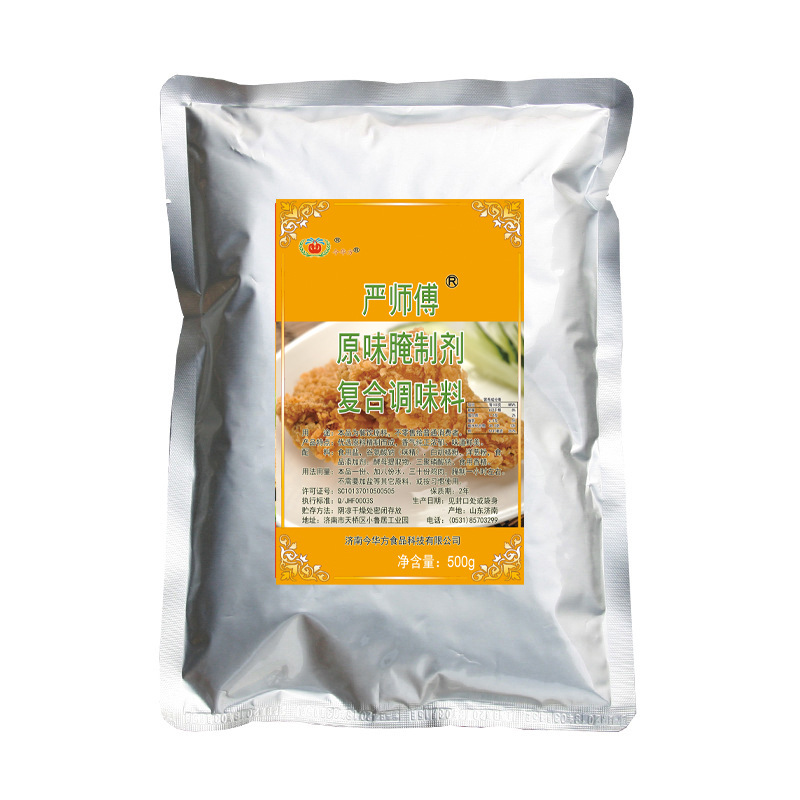 Spicy Fried Chicken seasoning powder marinade meat seasoning for meat