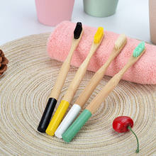 Simple Style Handmade Colorful Bristle Tharmless Nonirritating Toothbrush Bamboo