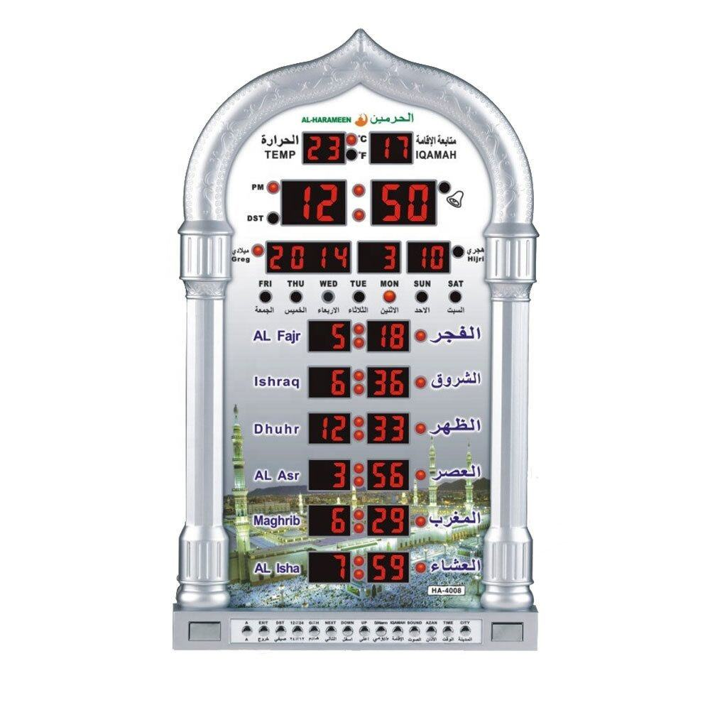 hot selling muslim digital azan clock mosque prayer world time automatic and digital remote control Multi-function wall clock