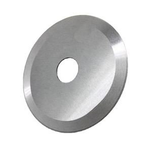High Quality Metal Blade Round Knife Best Rotary Cutter