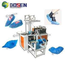 Automatic PE CPE Plastic Film Shoe Disposable Cover Making Machine