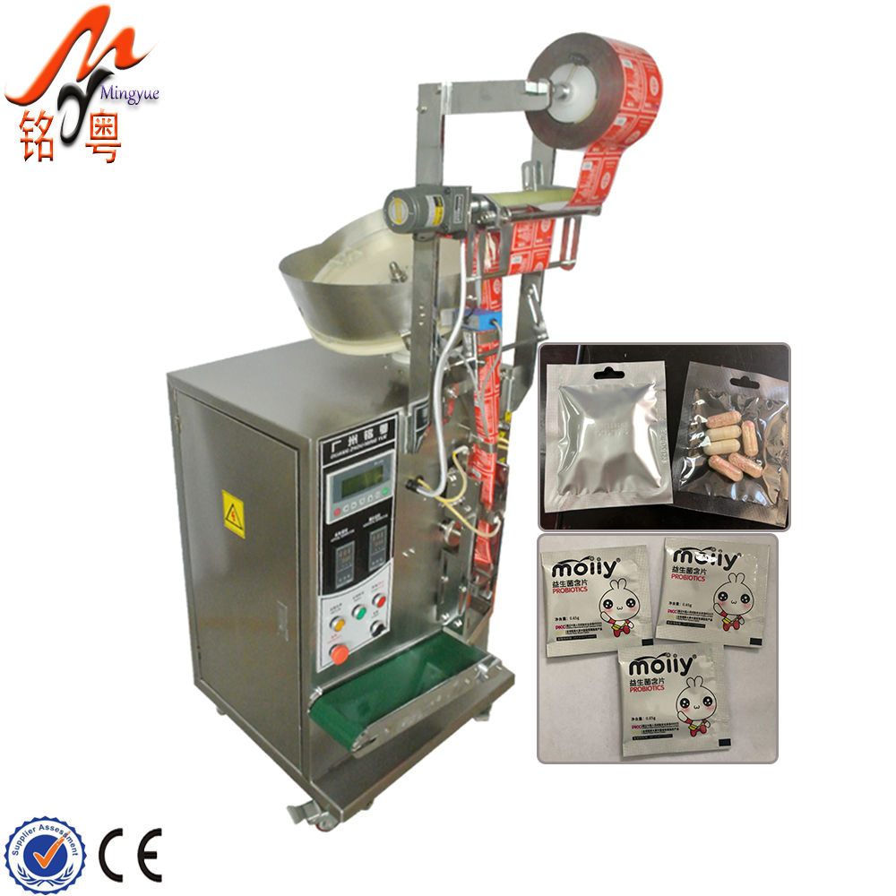 Automatic Vertical Green Natural Whitening Capsules/Moringa Capsules Pouch Filling Machine