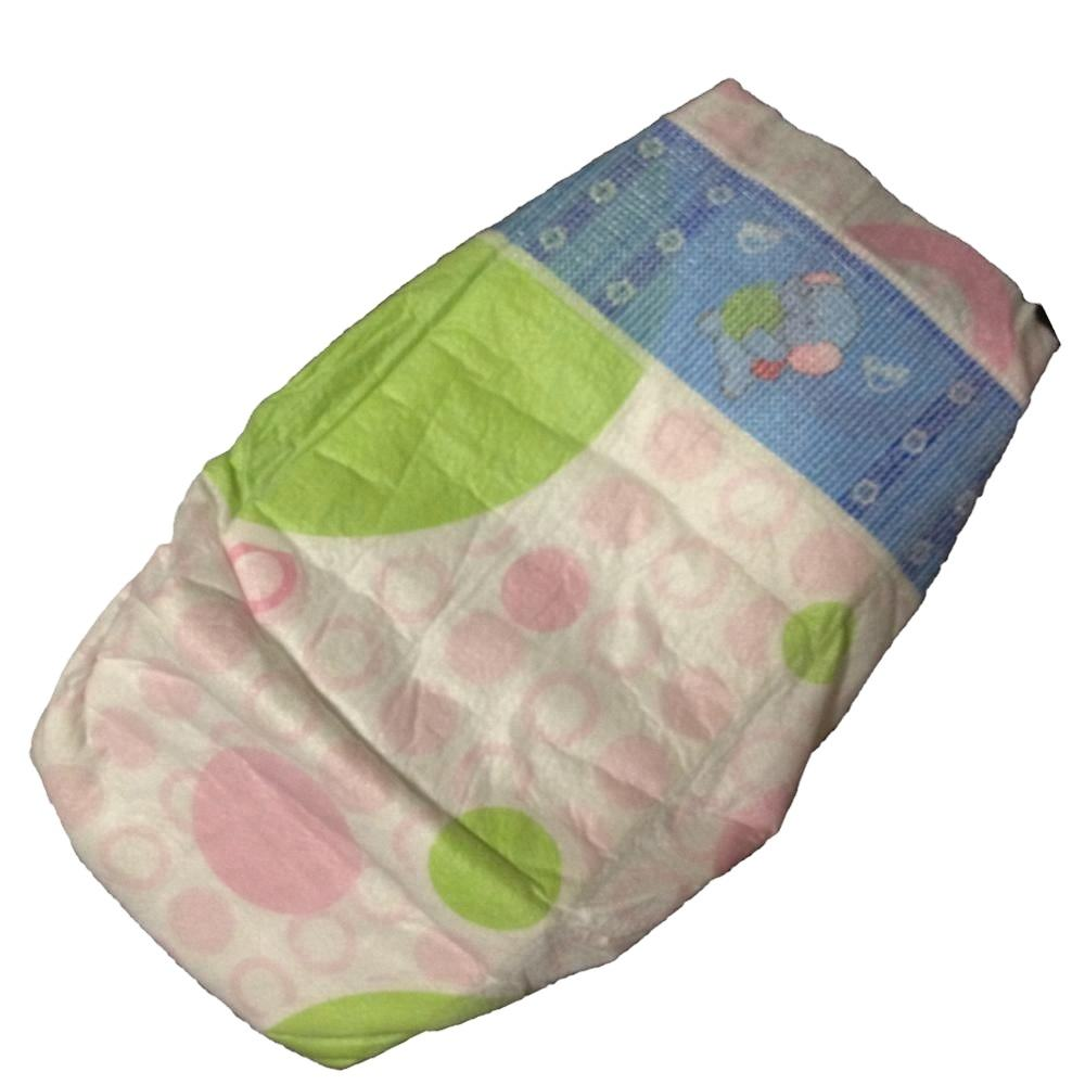 Canbebe Diaper Montreal Bosomi Baby Diaper in Korea