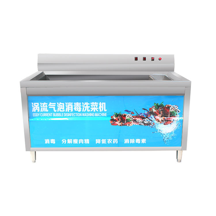 vegetable washing machine for commercial use vegetable and fruit washing machine small vegetable washing machine manual