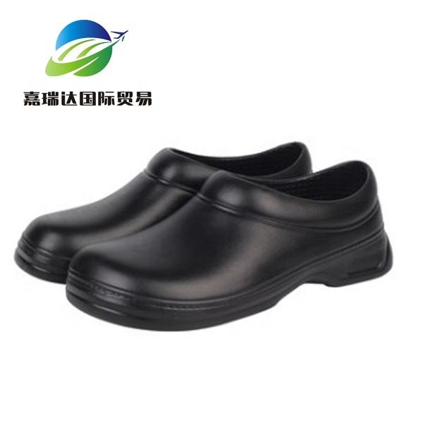 black shoes for hospital workers