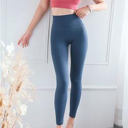 Custom Logo Printed Womens High Waist Sexy Pilates & Yoga Leggings Tummy Control Workout Running Tight Capri Pants