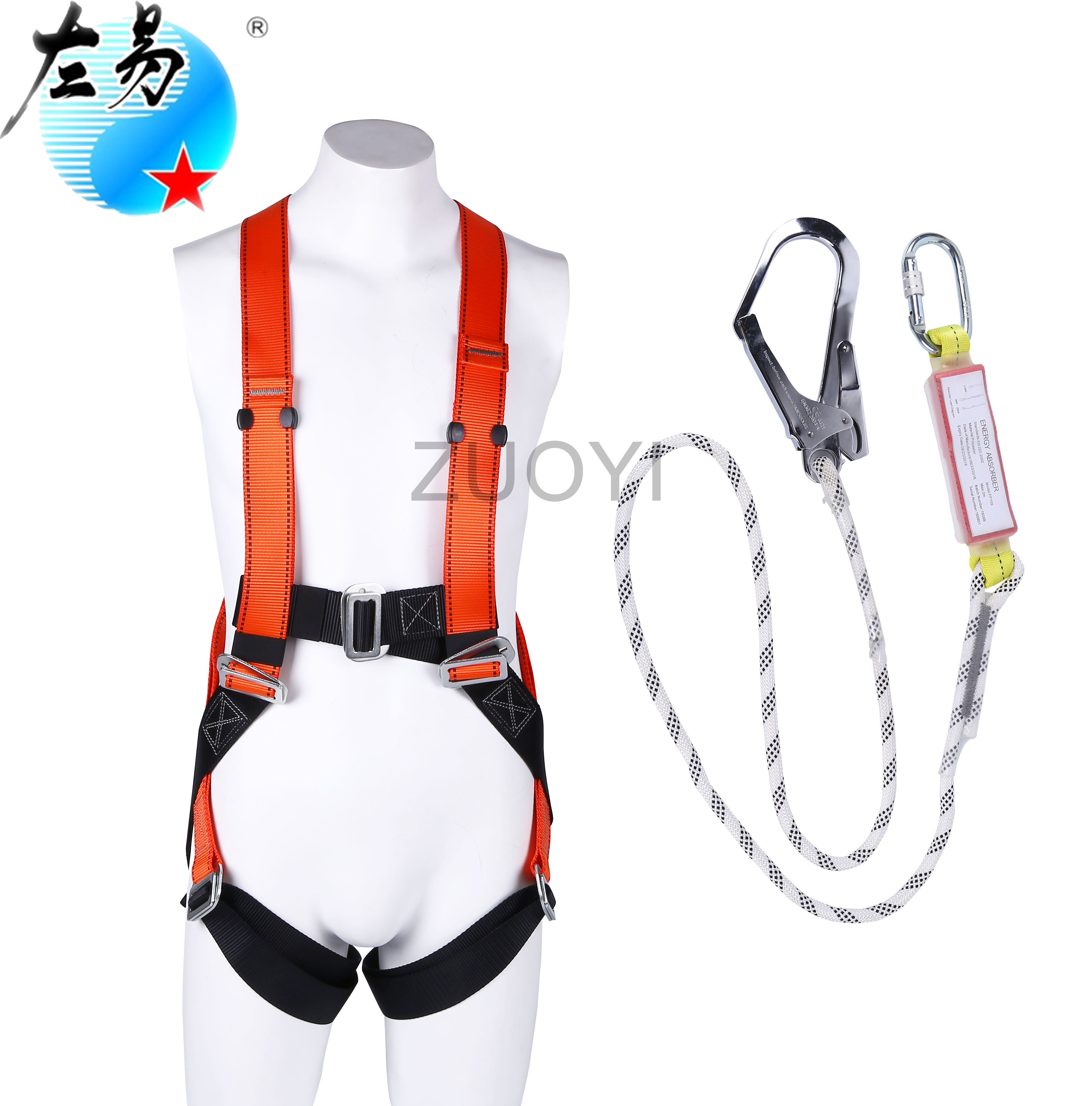 safty equipment china manufacture full body harness