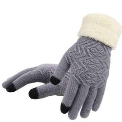 Thick  fuzzy fleece lining knitted winter warm gloves