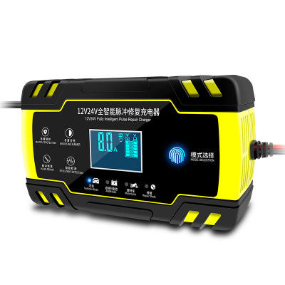 Car battery charger 12V24V motorcycle battery charger