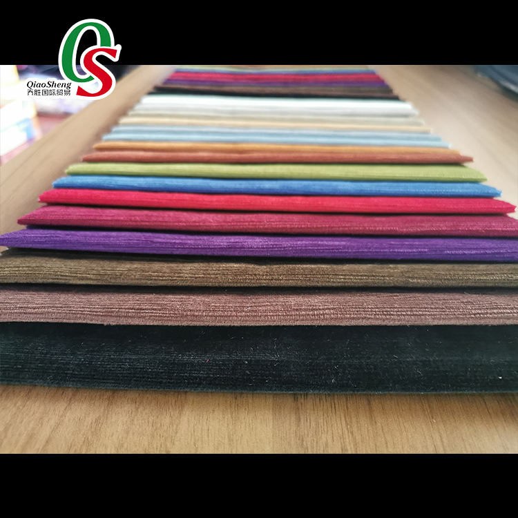 Factory wholesale Latest design cheap home textile sofa upholstery fabric