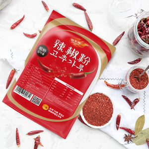 Wholesale Direct Export red pepper powder chili powder for kimchi